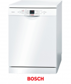 Bosch SMS 54M52 akce, cena, hodnocení, informace, levně, nejlevnější, recenze, test