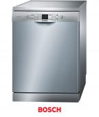 Bosch SMS 53L18 akce, cena, hodnocení, informace, levně, nejlevnější, recenze, test