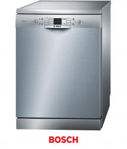 Bosch SMS 53L18 recenze, srovnání
